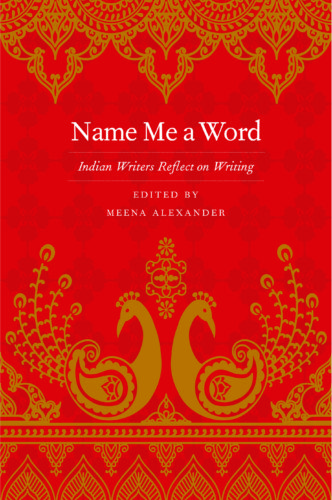Name me a word book cover