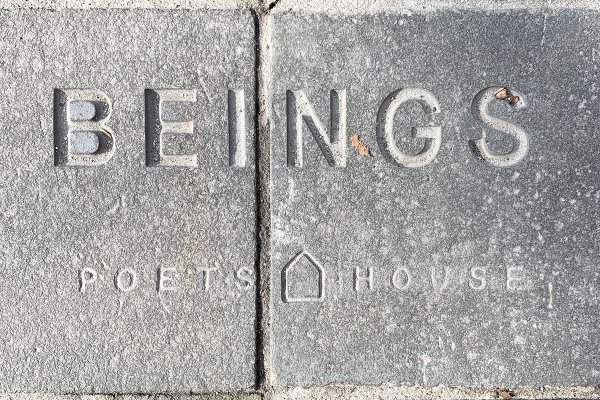 """oy Harjo's """"Conflict Resolution for Holy Beings"""" is the stones of Belvedere Plaza in Battery Park City."""