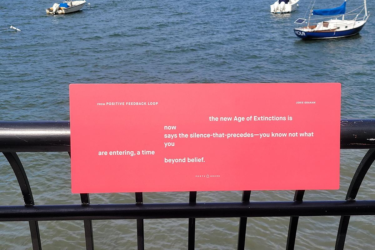 "Jorie Graham, excerpt from ""Positive Feedback Loop"" on location in Battery Park City!"