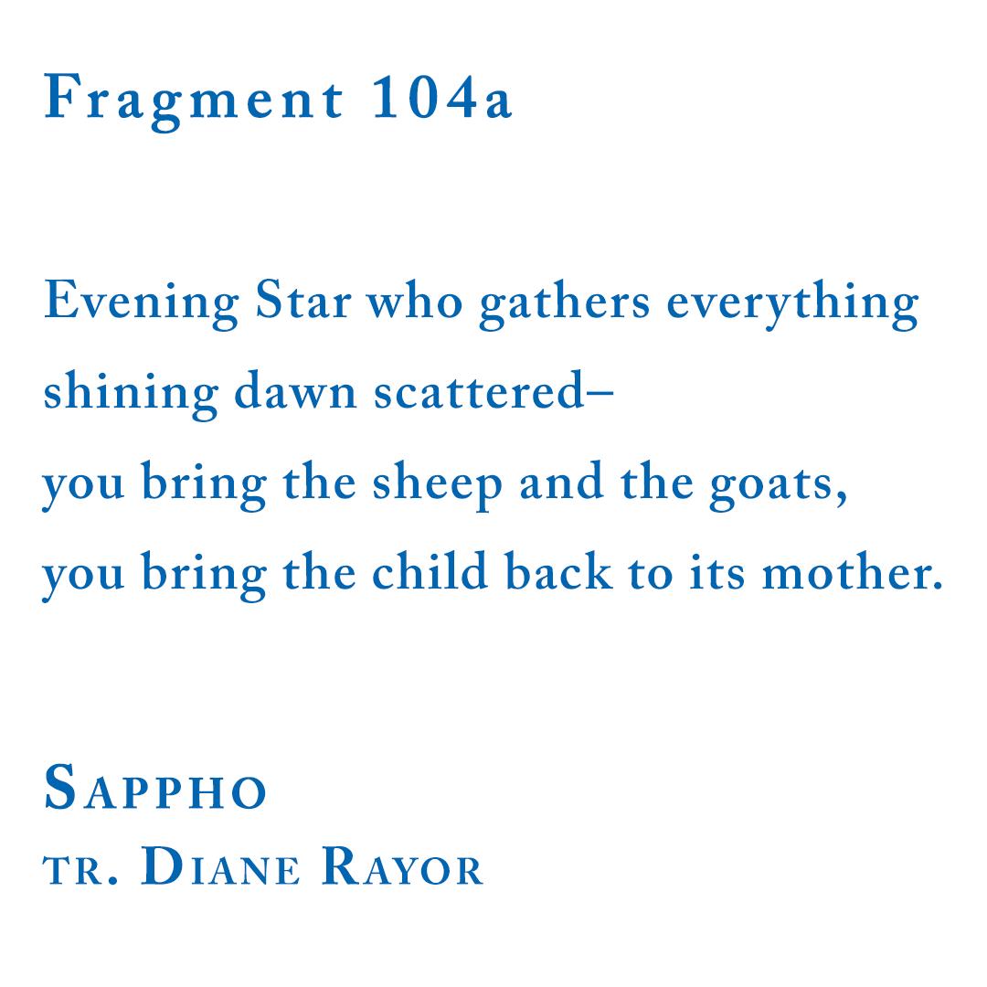 Sappho, Fragment 104a
