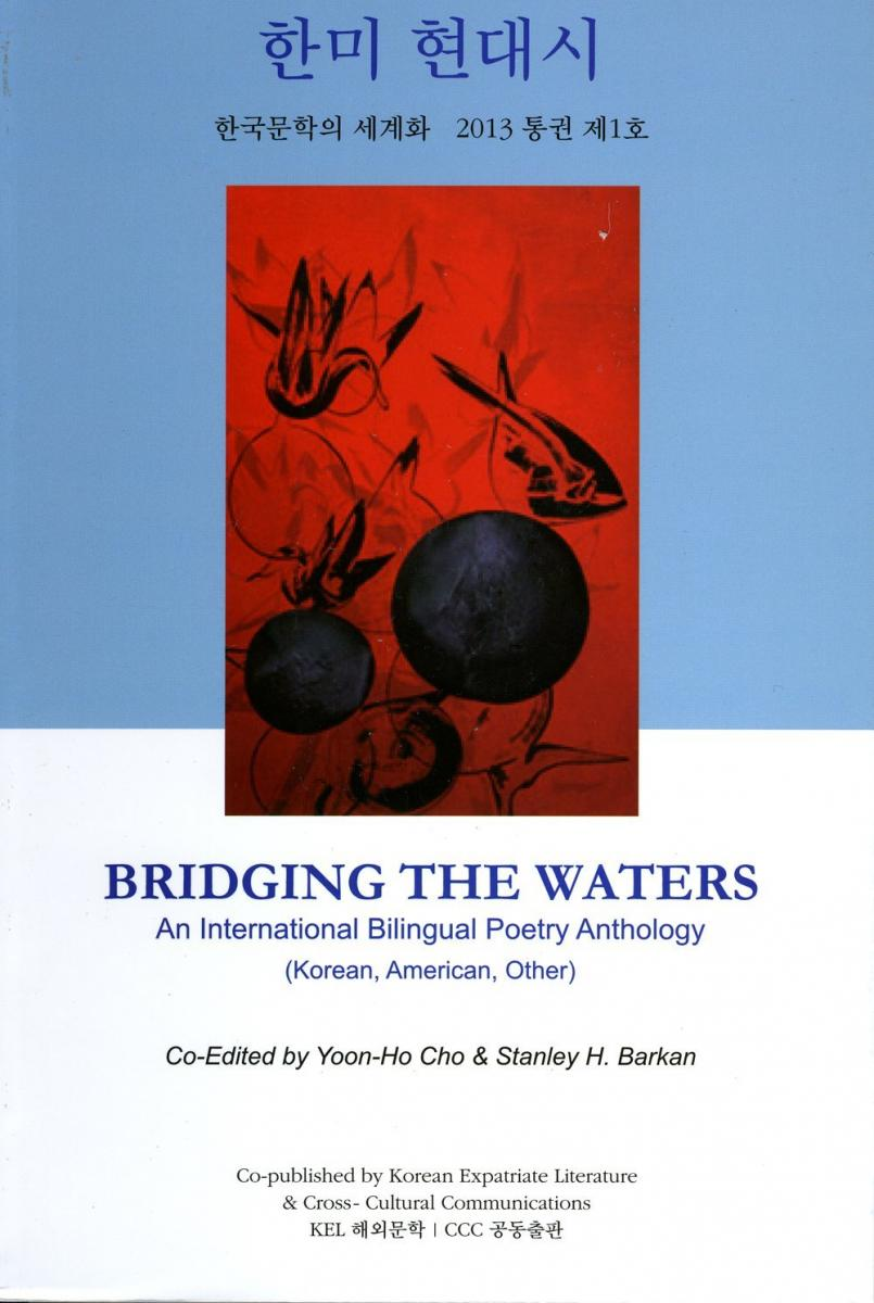 Bridging the Waters: An International Bilingual Poetry Anthology