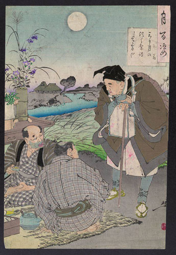 Basho, Haiku, Japanese Poetry, Poetry NYC