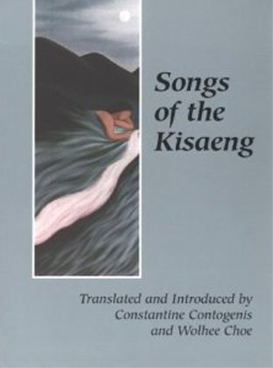 Songs of the Kisaeng book cover